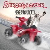 兒童電動車沙灘車男孩女孩寶寶玩具車四輪摩托車 【免運】