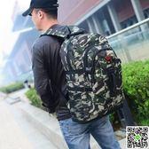 後背包男士後背包包旅行李大容量休閒男土用青年帆布裝衣服的旅游迷彩 年終狂歡