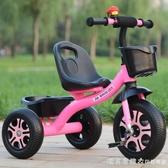 兒童三輪車大號童車小孩自行車嬰兒腳踏車玩具寶寶單車2-3-4-6歲 NMS漾美眉韓衣