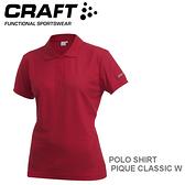 【速捷戶外】瑞典CRAFT 192467 女短袖排汗POLO衫(亮紅) POLO SHIRT PIQUE CLASSIC W