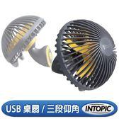 [富廉網]【INTOPIC】炫風菇小桌扇 風扇 FAN-05