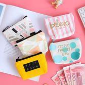 零錢包零錢包韓國新款簡約韓版零錢包女迷你硬幣包小錢包女短款布藝零錢袋帆布 曼莎時尚