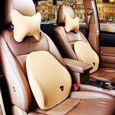 汽車頸枕 汽車頭枕護頸枕駕駛員配件網紅軟后座安全頭枕一對個性創意潮牌 7色