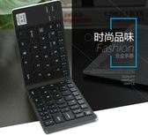 精亞Geyes折疊鍵盤無線便攜小鍵盤平板手機超薄安卓通用【尾牙免運8折】