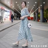藍色V領雪紡波點洋裝女2020年夏季新款法式收腰顯瘦大擺長裙子 創意家居生活館