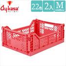 堆疊收納 收納箱 置物籃【Z0023-A】Aykasa摺疊籃M-2入  土耳其製 完美主義