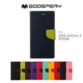 GOOSPERY ASUS ZenFone 3 ZE552KL FANCY 雙色皮套 可站立磁吸 插卡 側翻皮套 保護套 手機套 ZF3