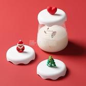 圣誕硅膠杯蓋通用圓形馬克杯子蓋子陶瓷茶杯配件防塵玻璃水杯蓋子 陽光好物