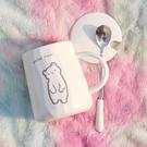 咖啡杯杯子ins風卡通陶瓷水杯可愛創意馬克杯帶蓋勺咖啡早餐杯家用茶杯 寶貝寶貝計畫 上新