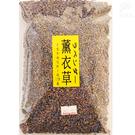金德恩 紫色浪漫薰衣草花茶(75g/包)/冷飲/熱飲/泡茶