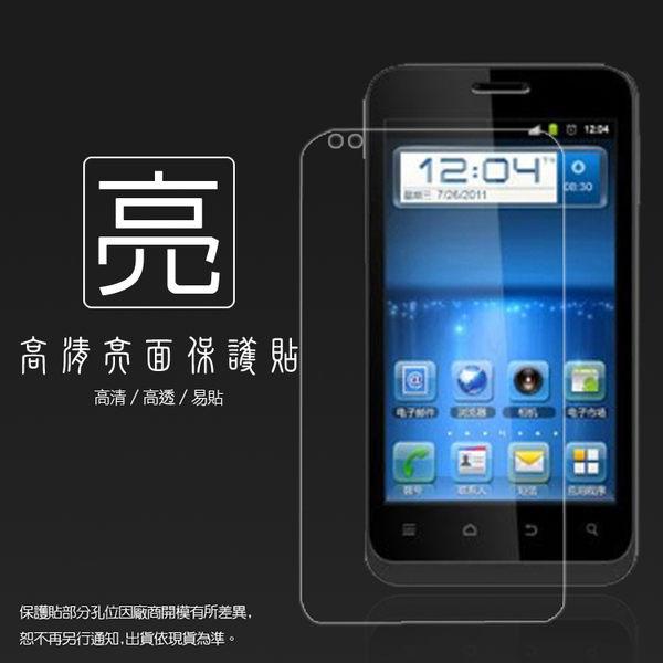 ◆亮面螢幕保護貼 亞太 A+World Pro1 ZTE N880 保護貼 軟性 亮貼 亮面貼 保護膜