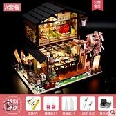 diy小屋日式壽司店別墅手工制作房子模型拼裝建筑玩具圣誕禮物女 蘿莉新品