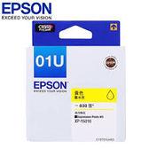 EPSON T01U450/NO.01U 黃色 原廠墨水匣 適用 EPSON Newton  XP-15010 Dye