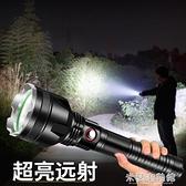 手電筒 強光手電筒超亮可充電遠射多功能5000家用1000ledw戶外便攜氙氣燈 快速出貨