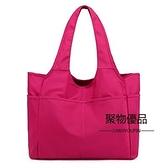 側背包舞蹈包手提包女布包休閒大容量旅行包【聚物優品】