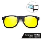 Polaroid偏光夾片 (夜視鏡) 可掀式太陽眼鏡 防眩光 反光 近視最佳首選 抗UV400