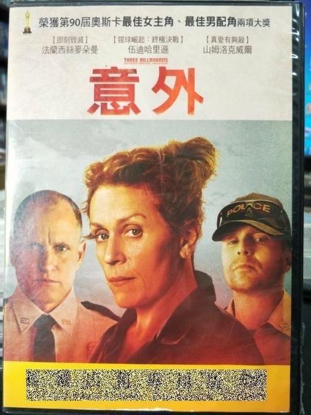 挖寶二手片-P75-007-正版DVD-電影【意外】-法蘭西絲麥朵曼 山姆洛克威爾(直購價)
