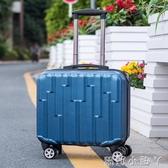 行李箱韓版卡通17寸登機箱鏡面女迷你18寸學生小拉桿箱萬向輪 NMS蘿莉小腳ㄚ