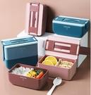 便當盒 可微波爐加熱飯盒雙層上班族學生專用塑料便當盒日式輕便餐盒套裝