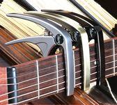 移調夾capo初學民謠吉他調音器木吉他變調夾套餐尤克里里變調夾調音器