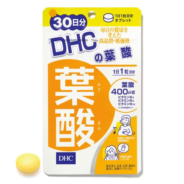 DHC葉酸(30日份)【康是美】