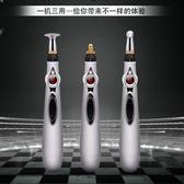 循經能量經絡筆 舒緩筆 按摩(中文禮盒)