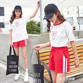 運動套裝女夏新款學生純棉寬鬆休閒服裝韓版短袖短褲兩件套潮  朵拉朵衣櫥