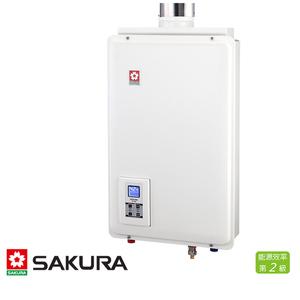 櫻花 SAKURA 供排平衡智能恆溫熱水器 16L SH-1680 LPG/FF式 桶裝