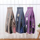 放包包的收納掛袋架子掛包包收納袋架櫃盒家用多層墻掛式防塵袋【完美3c館】