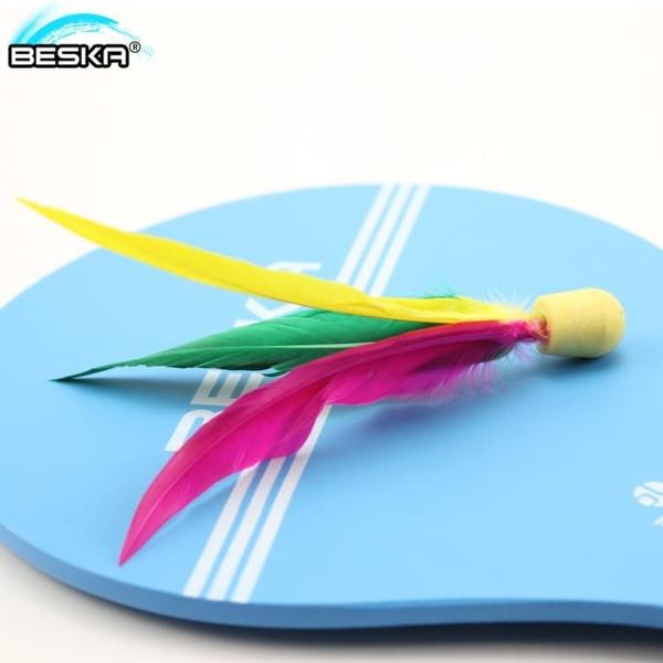 交換禮物板羽球拍 板羽球 兒童娛樂三毛板球  高彈性三毛毽球 三毛球 20個裝
