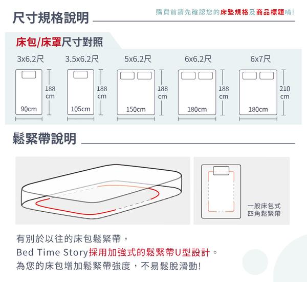 床邊故事_精梳純棉/百搭設計32色_簡約素色_單人3尺_薄床包枕套組