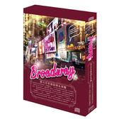 星光百老匯音樂&美聲CD (2入裝)