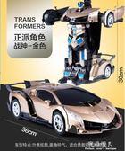 感應變形遙控車金剛機器人充電動賽車無線遙控汽車兒童玩具車男孩  完美情人