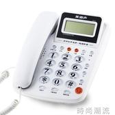 美迪聲免電池電話機 大按鍵大鈴聲家用辦公有線固話座機 快捷撥號 時尚潮流