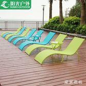 陽光戶外泳池海邊沙灘躺椅休閒躺床鐵架防水防銹折疊泳池躺椅 QQ29483『東京衣社』