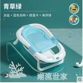 世紀寶貝嬰兒折疊浴盆寶寶洗澡盆兒童可坐躺通用多功能新生兒用品MBS『潮流世家』