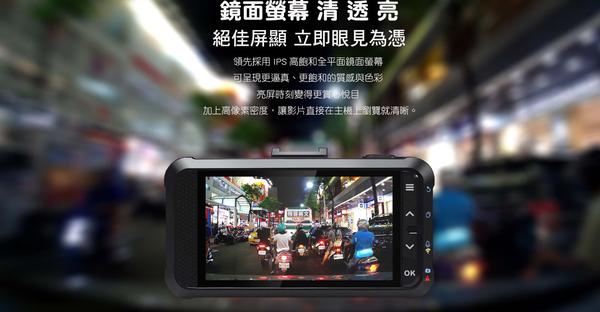 MASI S528D【送64G】夜視旗艦 GPS/WIFI 雙鏡頭行車記錄器 前後鏡頭行車紀錄器 SONY感光元件