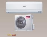 *~新家電錧~*【SAMPO聲寶 AU-PC22/AM-PC22】定頻冷專分離式空調~包含標準安裝