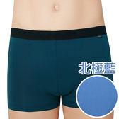 SOLIS-活力鍺系列M-XXL素面貼身四角男褲(北極藍)