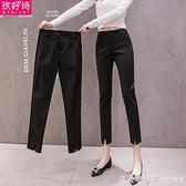 西裝褲女九分矮個子2020新款直筒高腰顯瘦小腳黑色褲子職業夏薄款 NMS美眉新品
