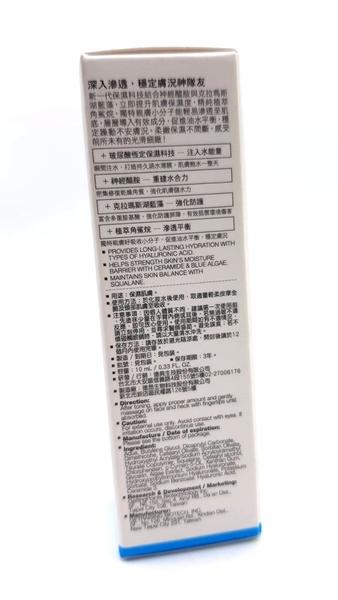 Neogence霓淨思 玻尿酸保濕滲透乳液 10ml 效期2022.10