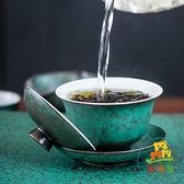 單個三才蓋碗 功夫茶具復古茶道蓋碗茶杯陶瓷泡茶蓋碗【樂淘淘】