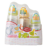 ChuCHuBaby奶瓶 3瓶組 哺乳瓶3本セット