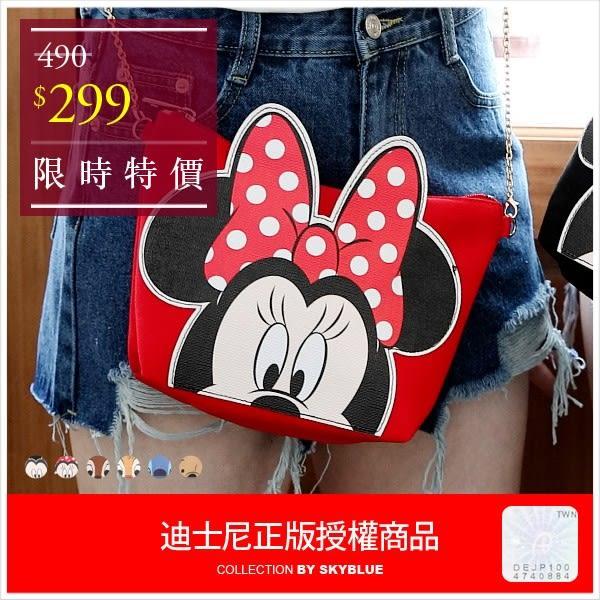 化妝包-迪士尼可愛大頭化妝包-共6色-A01010209-天藍小舖(P)