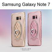 【SHENGO】伊莎系列鑲鑽指環透明軟殼 Samsung Galaxy Note 7 N930FD