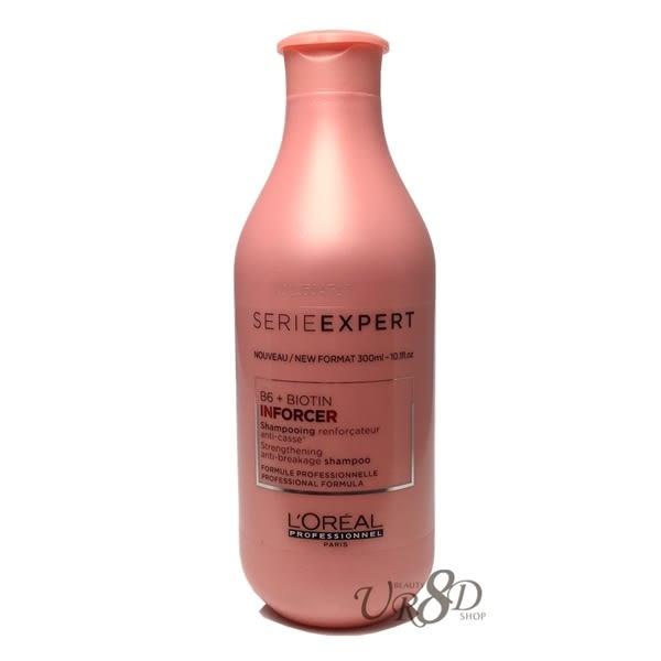 L'OREAL 萊雅絲漾博B6洗髮精300ML【UR8D】