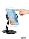 蘋果手機桌面支架平板電腦ipad直播看電視多功能懶人架子通用折疊 【快速出貨】