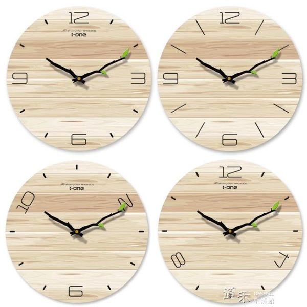 北歐掛鐘現代簡約木紋創意時鐘靜音鐘錶客廳臥室家用時尚歐式掛鐘YYS 道禾生活館