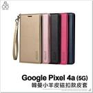 Google Pixel 4a 5G 隱形磁扣 手機皮套 韓曼 小羊皮 皮套 手機殼 保護殼 支架 附掛繩