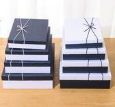 長方形禮品盒大小清新精美生日禮物盒